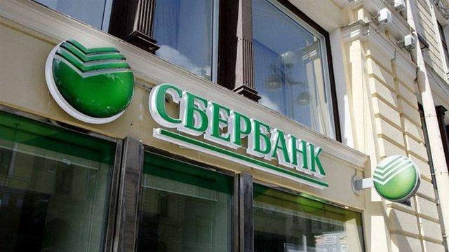 Відтік гривневих депозитів з російських банків від початку року перевищив ₴1,1 млрд