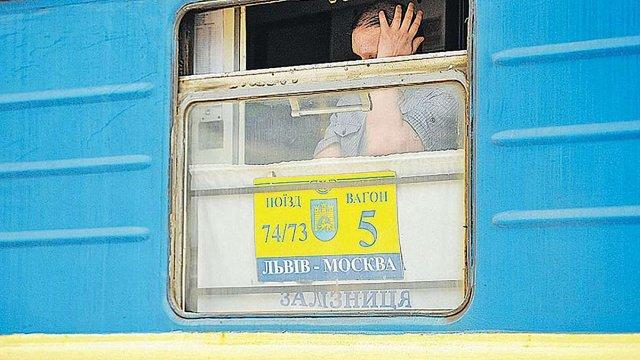 Поїзд Львів-Москва є лідером із перевезення пасажирів до Росії