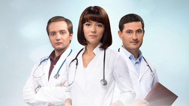 Телеканал «1+1» продав свій серіал «Центральна лікарня» у Росію