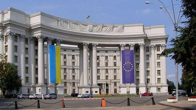 МЗС України висловило протест через політичні репресії РФ в окупованому Криму