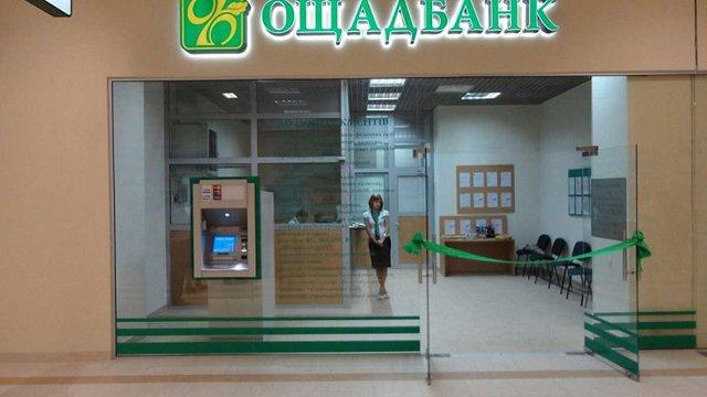 На Буковині касирка «Ощадбанку» привласнила понад ₴130 тис. вкладників