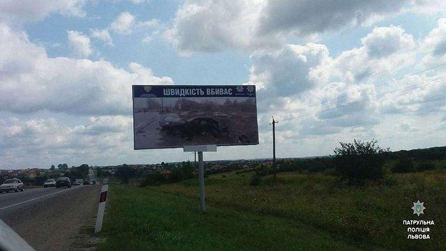 Львівська поліція запустила інформаційну кампанію проти аварійності на дорогах