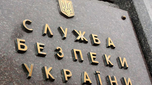 В СБУ відреагували на нібито затримання «українського диверсанта» в Криму