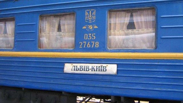 «Укрзалізниця» призначила додаткові потяги до Дня Незалежності
