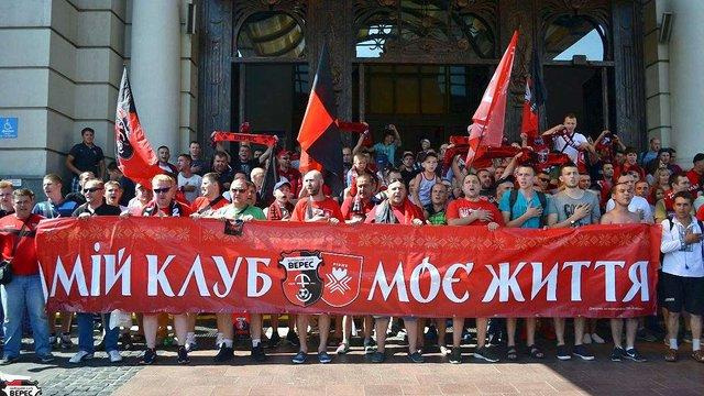 Рівненський «Верес» виставив на аукціон права на телетрансляцію матчу з «Шахтарем»