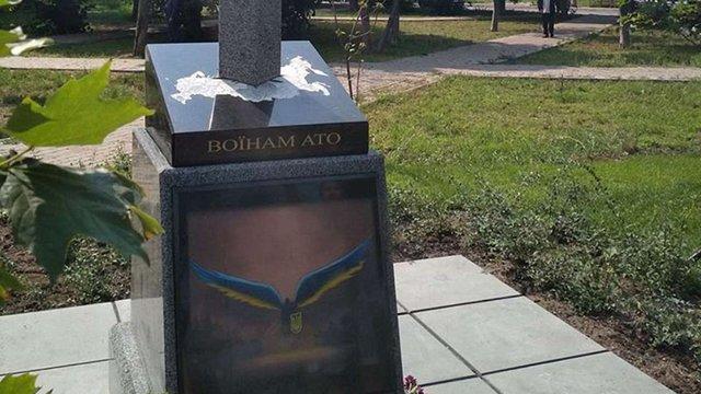 Незвичний пам'ятник ветеранам АТО відкрили у Києві