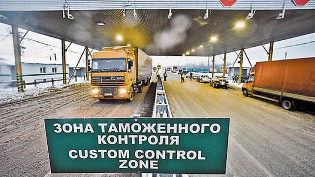 Україна на 40% збільшила імпорт російських товарів за перше півріччя 2017 року