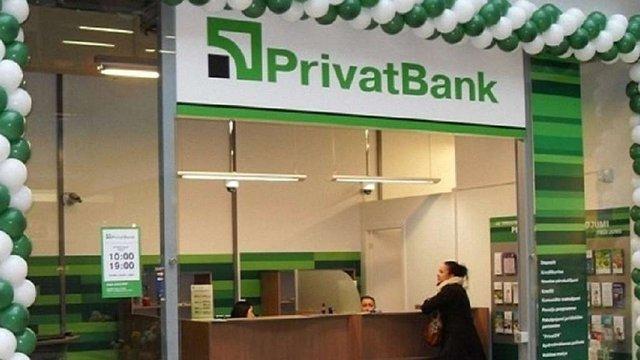 Україна стала співвласником латвійської «дочки» «Приватбанку»