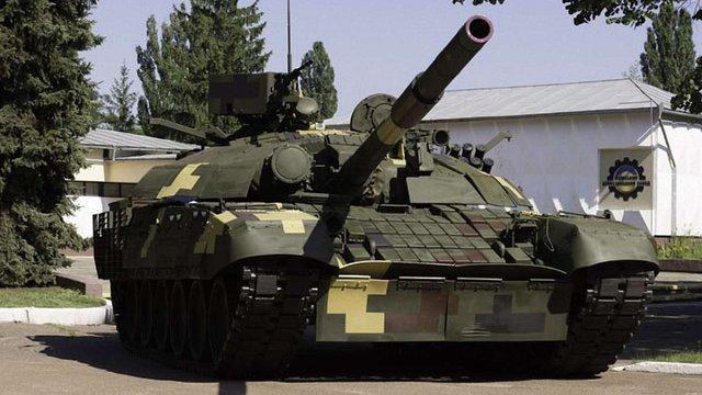 В Україні модернізували основний бойовий танк Т-72