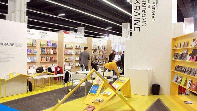 Міністерство культури просить ₴5 млрд на створення Інституту книги і Культурного фонду