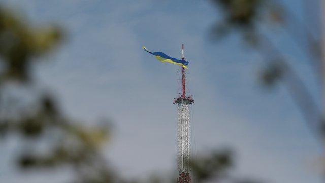 Прапор на львівській телевежі вивісили на прохання громадської організації