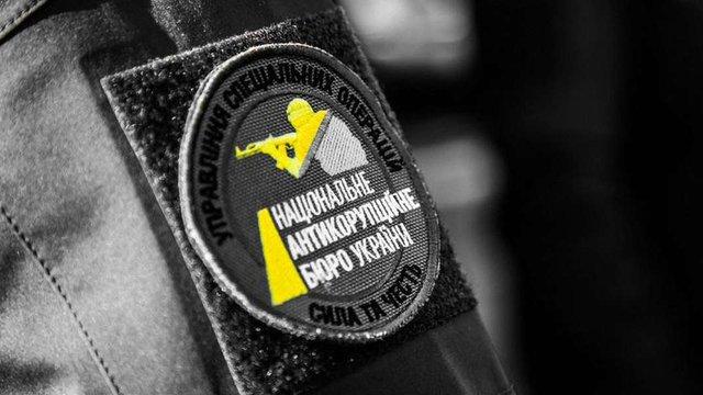 НАБУ затримало на хабарі суддю з Луганщини