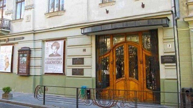 Уряд надав Львівській обласній філармонії статус національної