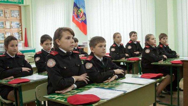 У двох луганських школах бойовики заборонили хлопцям навчатися з дівчатами