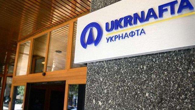 В «Укрнафті» оголосили про скорочення персоналу через непродовження ліцензій