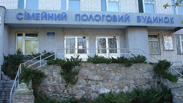 МОЗ заперечує запровадження платних пологів в Україні після 2019 року