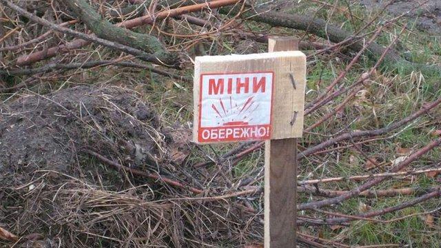 На Донбасі  на міні підірвалися двоє місцевих мешканців