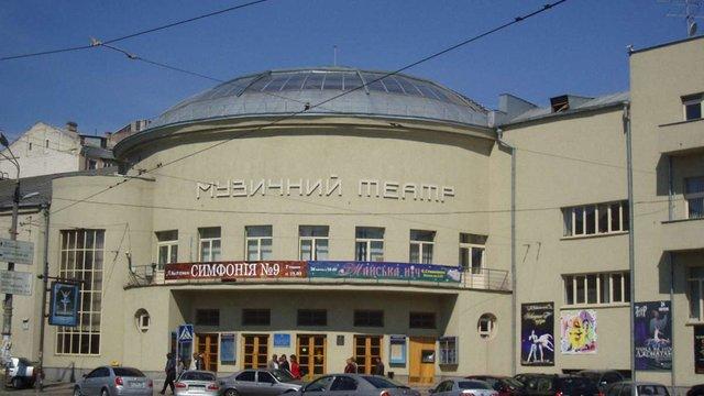 Трьох працівників київського музичного театру на Подолі судитимуть за службові злочини