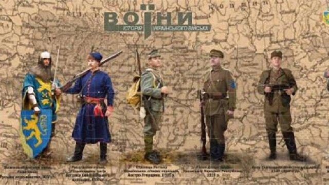 У День Незалежності у Львові створять пазл із зображенням воїнів