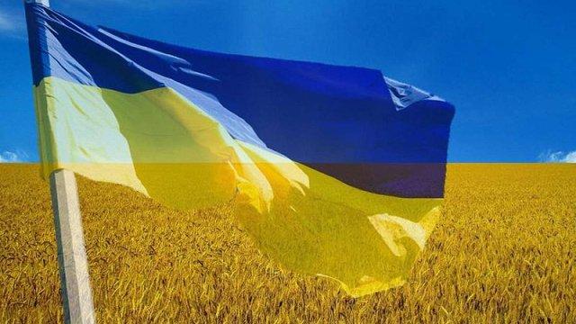 В Україні сьогодні відзначають День державного прапора