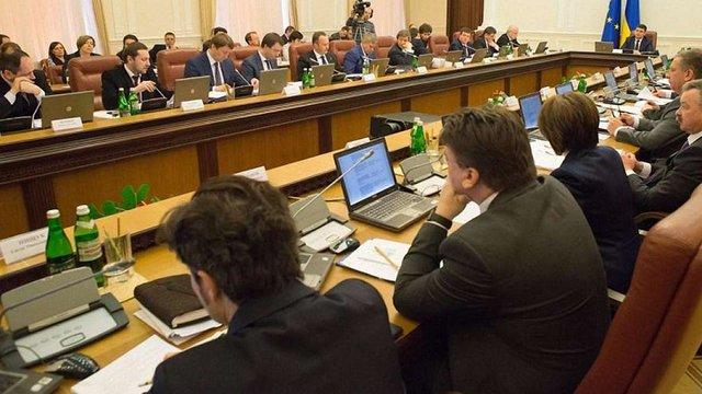 Уряд обмежив премії держвиконавців Міністерства юстиції