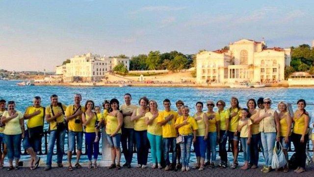 В окупованому Севастополі пройшла акція з нагоди Дня прапора України