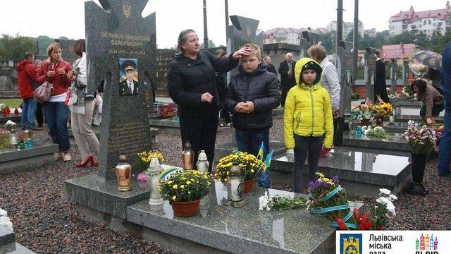 На Личаківському кладовищі відбулося поминальне віче