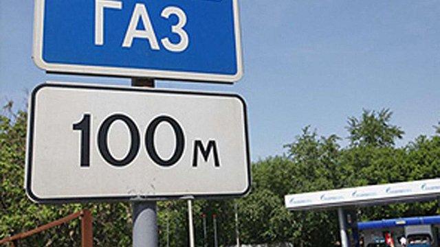 Уряд перевірить причини стрімкого подорожчання газу на АЗС