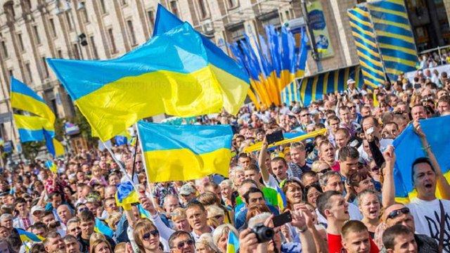 Українці сьогодні святкують 26-й День Незалежності