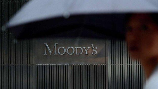 Агентство Moody's підвищило суверенний рейтинг України