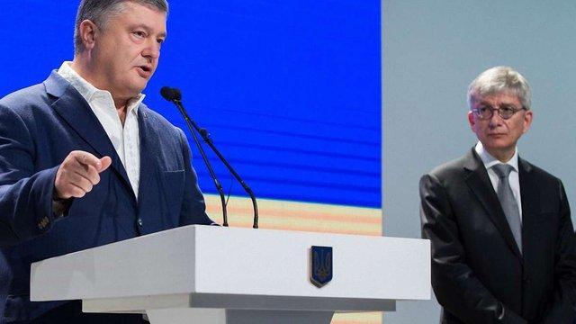 Порошенко подякував діаспорі за підтримку європейського розвитку України