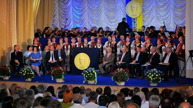 Міжнародну премію Франка отримали професори Віденського та Львівського університетів