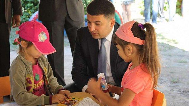 Гройсман обіцяє виділити ₴1 млрд на модернізацію навчального процесу в початковій школі
