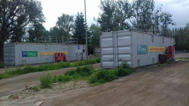 Львівське АТП-1 придбало два заправні пункти за ₴864 тис.