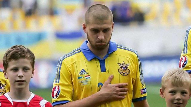 Збірна України втратила центрального захисника перед матчами з Туреччиною та Ісландією