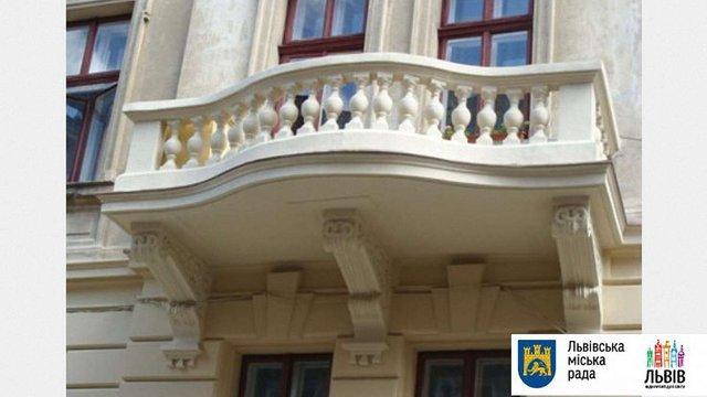 Цього року у Львові відремонтують балкони у 98 будинках