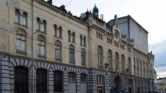 Львівський театр імені Лесі Українки хочуть очолити п'ять претендентів