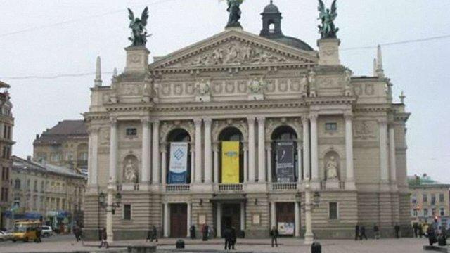 Львівська Опера  відмовилась від комерційної реклами на фасаді