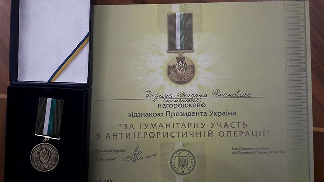 Президент посмертно нагородив львівського волонтера Богдана Дідича