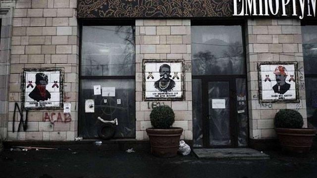 Власники елітного магазину в Києві знищили відоме графіті часів Євромайдану