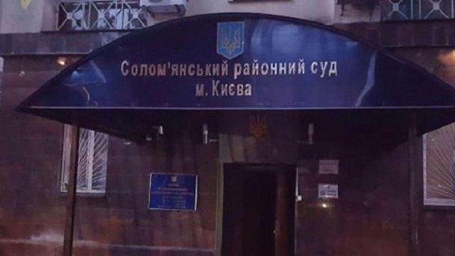 Суд у Києві повернув прокуратурі обвинувальний акт у справі розстрілів на Майдані