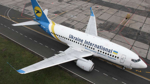 Авіакомпанія МАУ отримала дозвіл на шість нових маршрутів