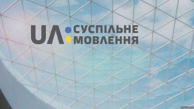 Вищий господарський суд стягнув €10,6 млн з НСТУ на користь Euronews