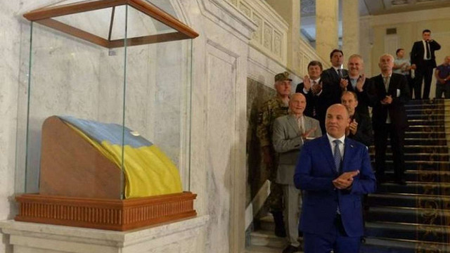 ВРУ витратила ₴1,3 млн на перенесення експозиції з прапором