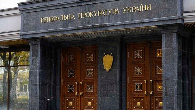 ГПУ повідомила Януковичу та Лавриновичу про підозру у конституційному перевороті