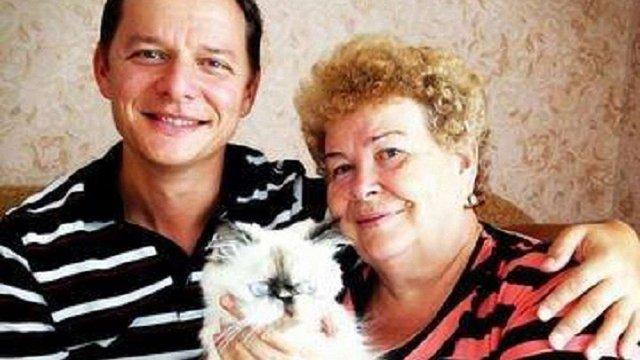 Мати Олега Ляшка володіє 13 ділянками під Києвом і квартирою за ₴1,5 млн