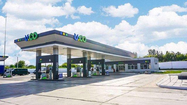 Найбільша в Україні державна газовидобувна компанія почала ребрендинг своїх АЗС