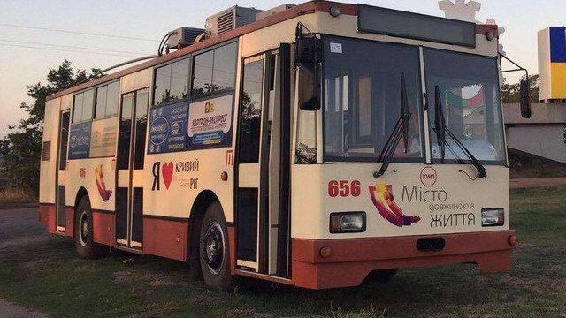 Тролейбус встановив рекорд, проїхавши 1200 км між Кривим Рогом і Житомиром