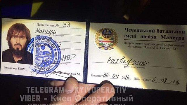 Вбитого у Києві чеченського добровольця в СБУ назвали «особистим ворогом Кадирова»