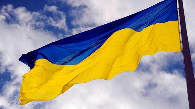 Іванофранківця засудили на півроку в'язниці за наругу над державним прапором